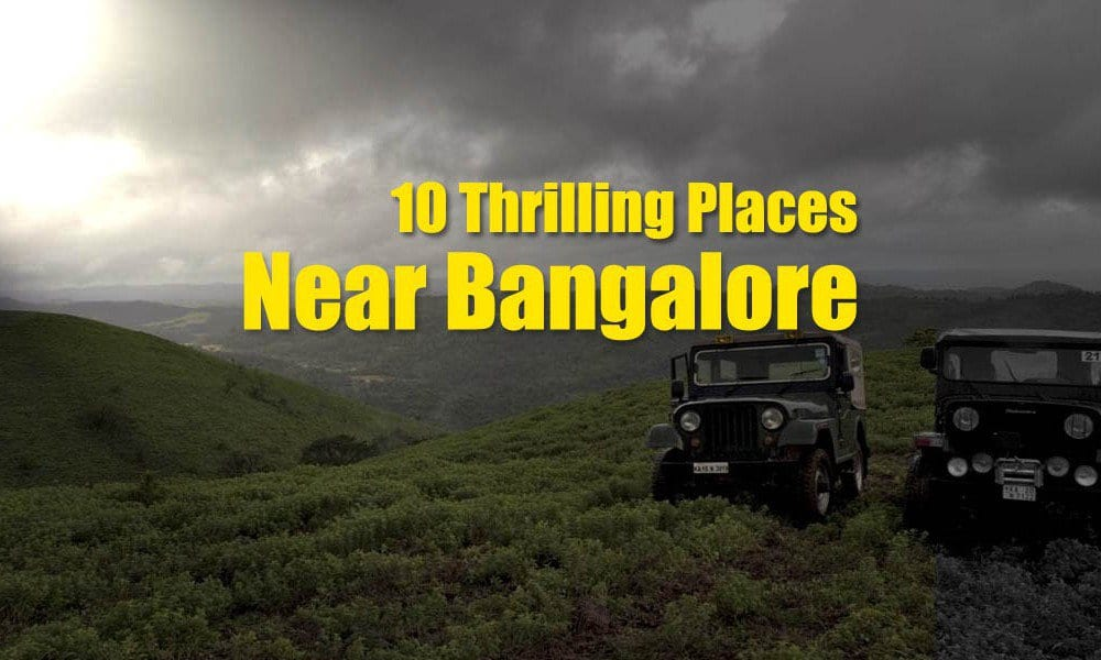 places to visit near bangalore at stunning places