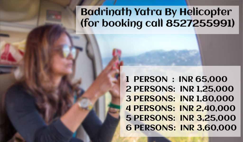 dehradun to badrinath helicopter