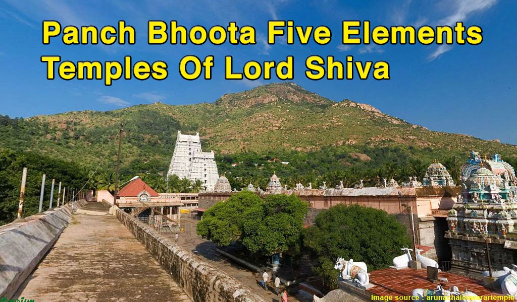 Pancha Bhoota Five Elements Temples Of Lord Shiva