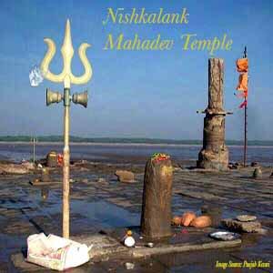 Nishkalank Mahadev Temple