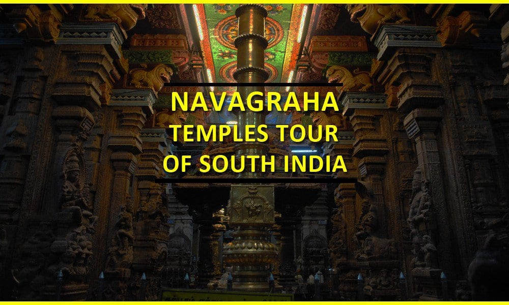 Navagraha Temple Tour Of South India