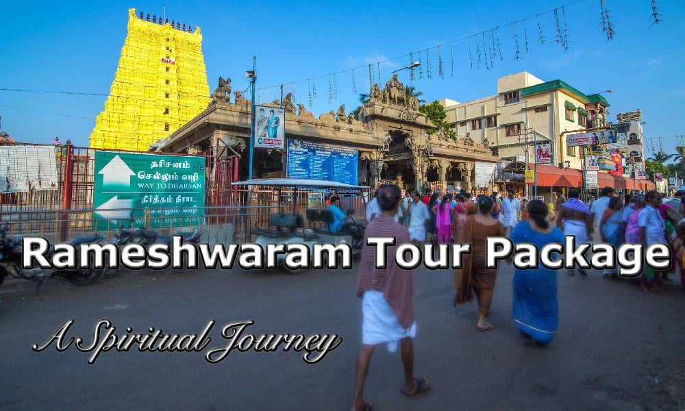 Rameshwaram Tour Package