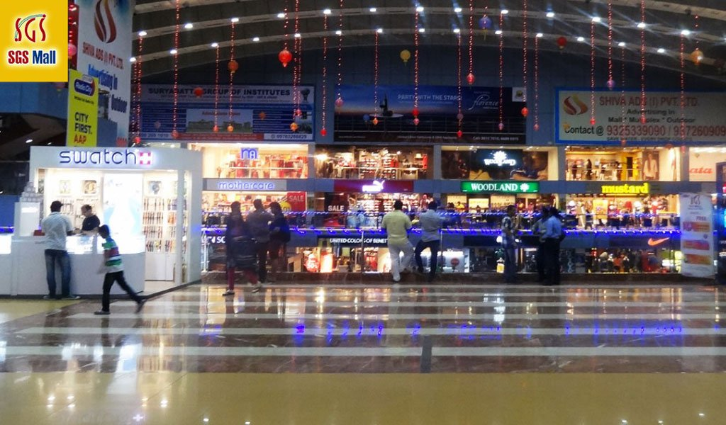 Malls in Pune : SGS Mall in Pune