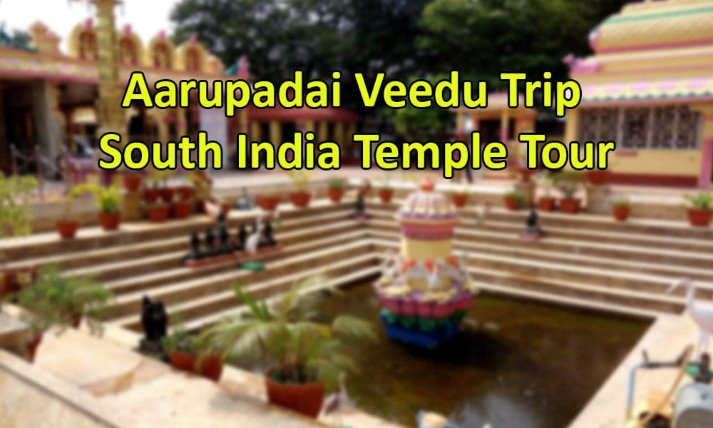 Aarupadai Veedu Trip | South India Temple Tour