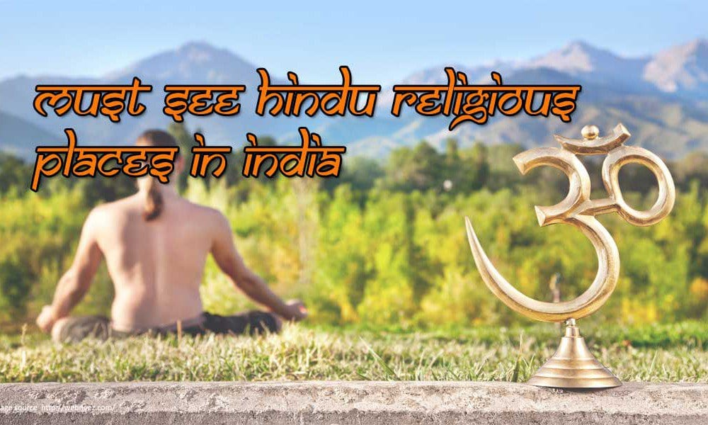 hindu religious places in india