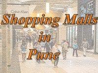 Malls in Pune