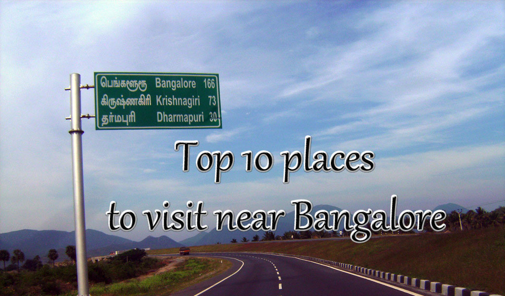 places to visit near banglore