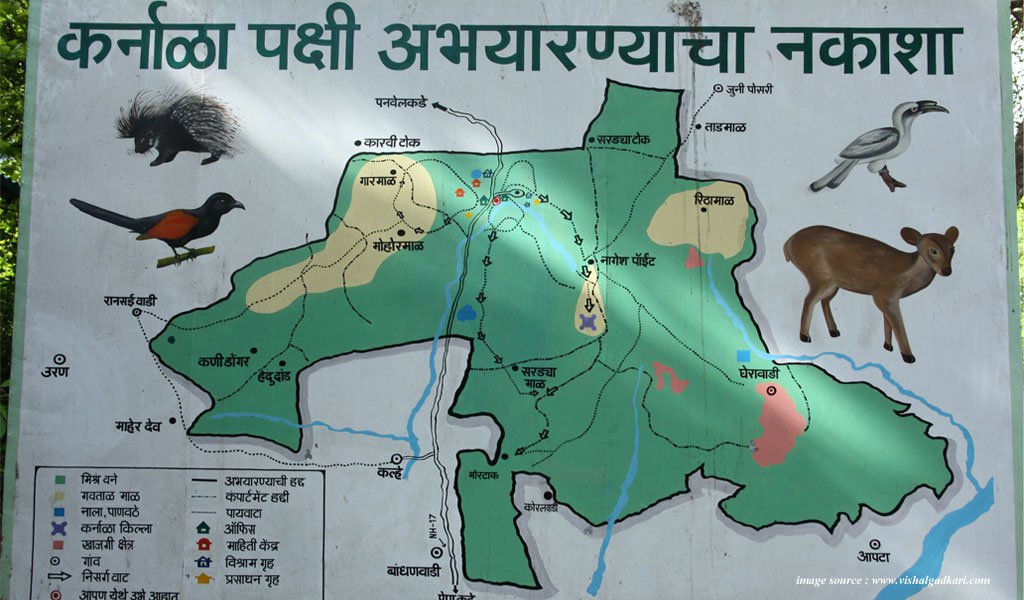Places Around Mumbai : Karnala Bird Sanctuary