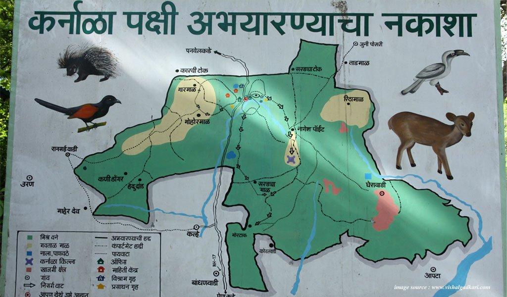 Places To Visit Around Mumbai : Karnala Bird Sanctuary