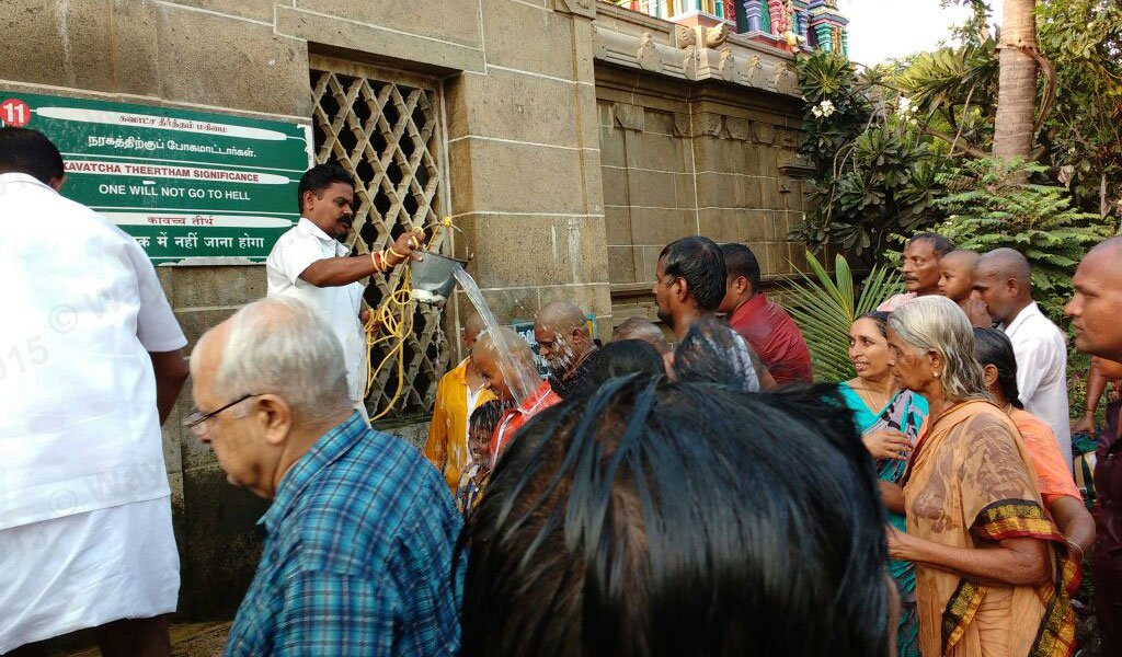 Teerath Snan 22 Wells Rameshwaram